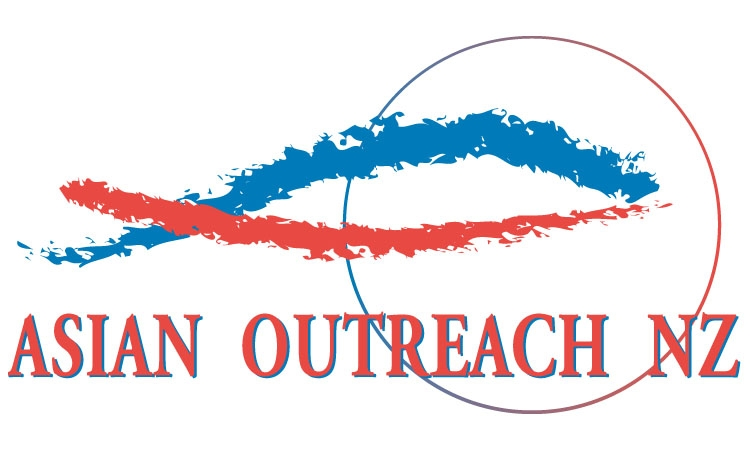 Asian-Outreach-logo